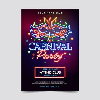 Design de folheto ou cartaz de festa de carnaval de néon
