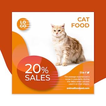 Design de folheto quadrado de comida animal