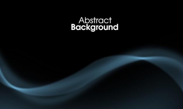 Design de fundo abstrato fumaça