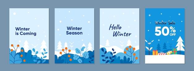 Design de fundo da capa universal para a temporada de inverno