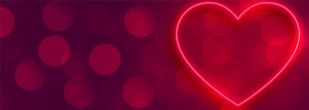 Design de fundo de banner lindo coração vermelho dia dos namorados