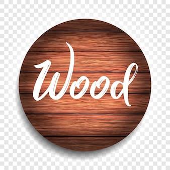 Design de fundo de textura de madeira. ilustração de madeira natural