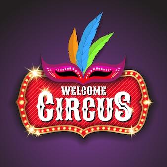 Design de fundo do banner circus