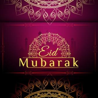 Design de fundo religioso de eid mubarak