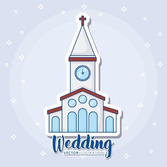 Design de ícones do casamento
