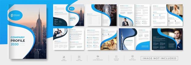 Design de layout de modelo de folheto corporativo mínimo de 16 páginas