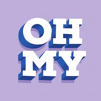 Design de letras de expressões e onomatopéias