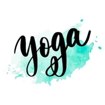 Design de logotipo conceito ioga. letras de mão elegante para seu projeto.