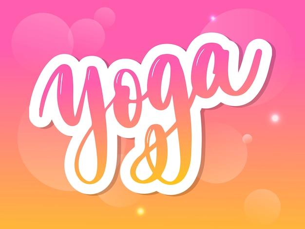 Design de logotipo conceito yoga studio