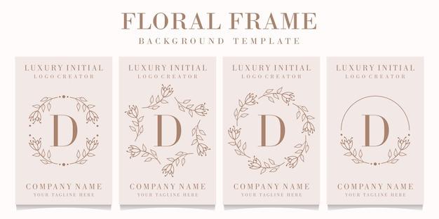 Design de logotipo da letra d com modelo de moldura floral