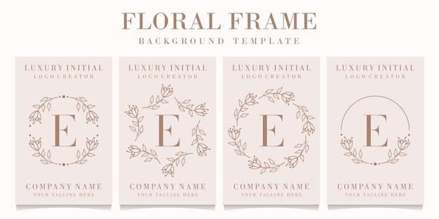 Design de logotipo da letra e com modelo de moldura floral