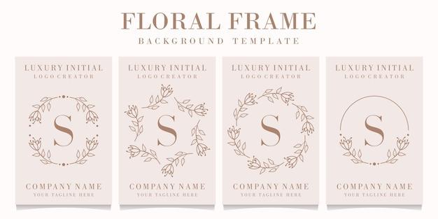 Design de logotipo da letra s com modelo de moldura floral