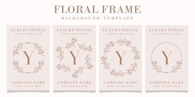 Design de logotipo da letra y com modelo de moldura floral