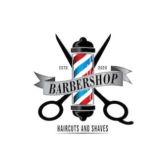 Design de logotipo de barbearia, ilustração.