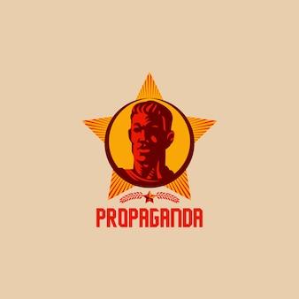 Design de logotipo de revolução retro de propaganda