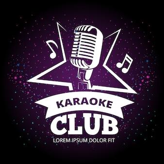 Design de logotipo de vetor de karaoke clube brilhante