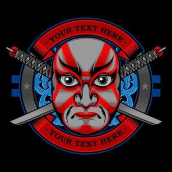 Design de logotipo do mascote guerreiro samurai