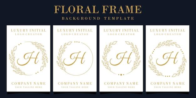 Design de logotipo luxuoso da letra h com moldura floral