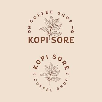 Design de logotipo moderno de loja de café