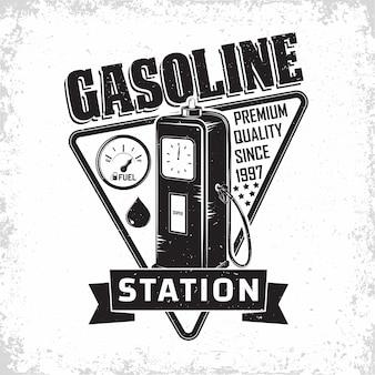 Design de logotipo vintage de posto de gasolina com um emblema de posto de gasolina