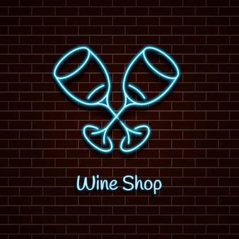 Design de luz de sinal de néon azul para loja de vinhos