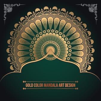 Design de mandala com padrão islâmico de cor dourada