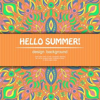 Design de mandala de verão. origem étnica.