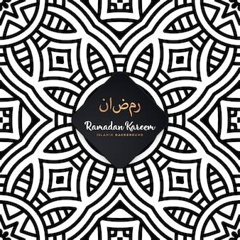 Design de mandala ornamental de luxo. padrão sem emenda no estilo doodle