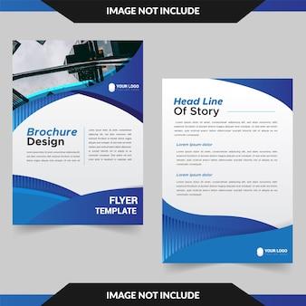 Design de modelo de apresentação de panfleto de negócios