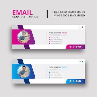 Design de modelo de assinatura de e-mail magenta e azul
