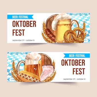 Design de modelo de banner aquarela cerveja, salsicha, pretzel e carne grelhada