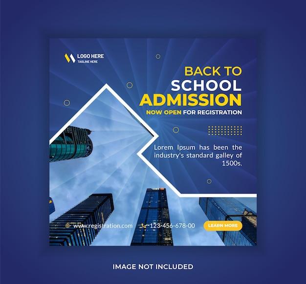 Design de modelo de banner de admissão de volta às aulas