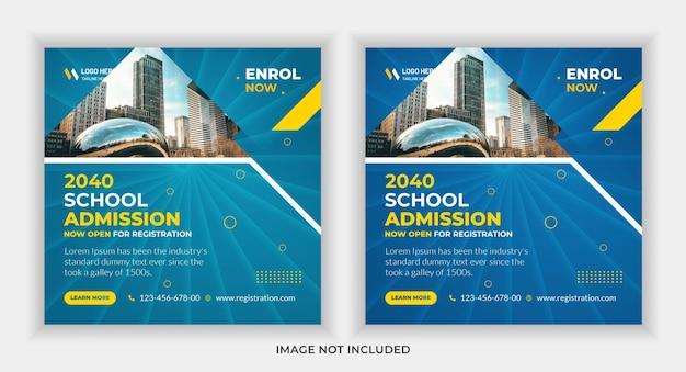 Design de modelo de banner de admissão escolar