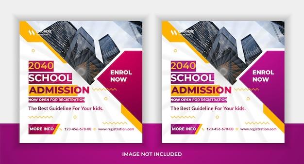 Design de modelo de banner de marketing de admissão escolar em mídia social