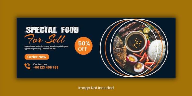 Design de modelo de banner de mídia social de alimentos