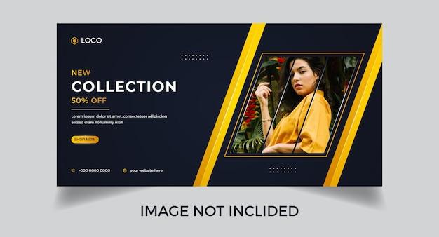 Design de modelo de banner de mídia social para venda de moda