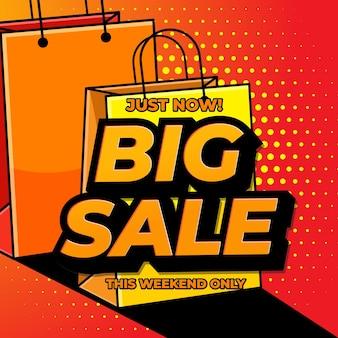 Design de modelo de banner de super venda para promoções de mídia