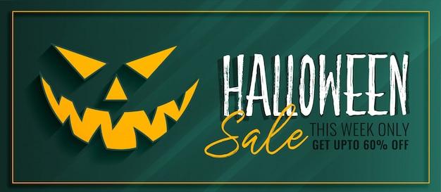 Design de modelo de banner de venda de halloween
