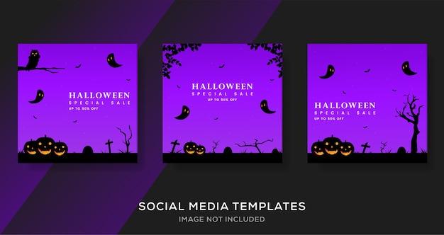Design de modelo de banner de venda especial de halloween.