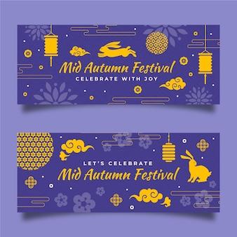 Design de modelo de banner do festival de meados do outono