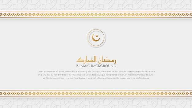 Design de modelo de banner islâmico árabe luxuoso elegante saudação com moldura de ornamento dourado decorativo