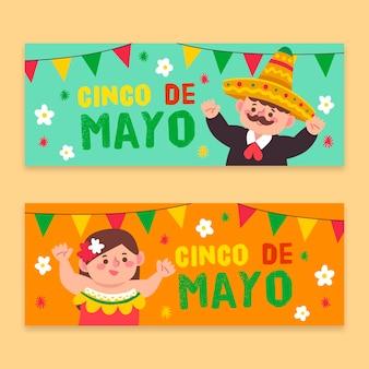 Design de modelo de banners de cinco de maio