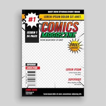Design de modelo de capa de livro de revista em quadrinhos
