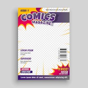 Design de modelo de capa de revista em quadrinhos