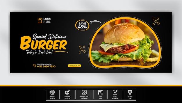 Design de modelo de capa do facebook para hambúrguer delicioso