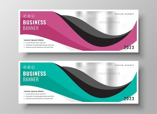Design de modelo de capa ondulada para negócios na web