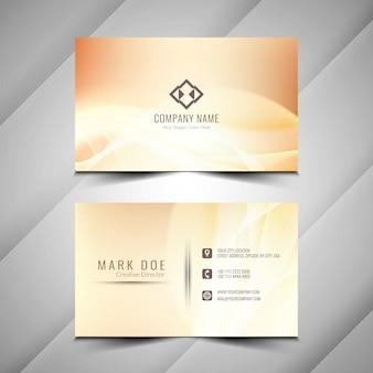 Design de modelo de cartão abstrato elegante ondulado