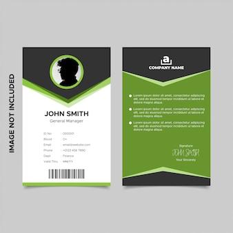 Design de modelo de cartão de identificação de empregado preto e verde