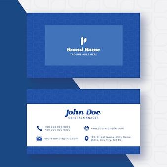 Design de modelo de cartão de visita de cor azul e branco com dupla face.