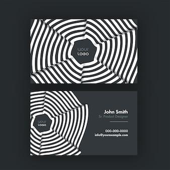 Design de modelo de cartão de visita horizontal com arte de ilusão de ótica